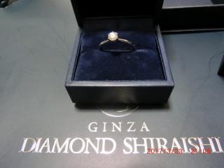 【銀座ダイヤモンドシライシの口コミ】 ダイヤのことが全くわからないまま、予約をして来店しました。店長さんが応…