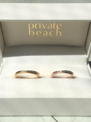 【PRIVATE BEACH(プライベートビーチ)の口コミ】 ハワイアンジュエリーに憧れて、この指輪を選びました。シンプルかつ優しい…
