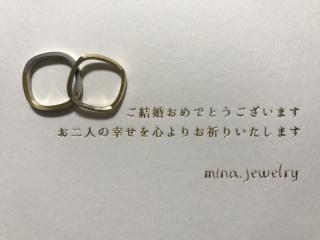 【mina.jewelry(ミナジュエリー)の口コミ】 セルフやオーダーで作ることができることをネットを見て気になっていたとこ…