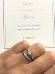 【アイプリモ(I-PRIMO)の口コミ】 シンプルなプラチナの指輪を探していてピッタリだったのでこの指輪にしまし…