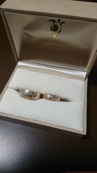【ラウレア(Laulea)の口コミ】 ずっと憧れていたハワイアンジュエリーでした。一生の記念となる結婚指輪に…