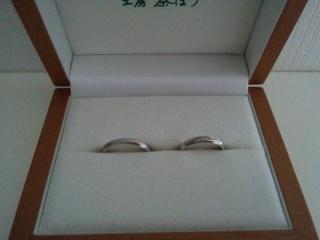 【工房 茶ぼうの口コミ】 指輪の太さで価格は据え置きとなっており、シンプルなものから少し凝った…