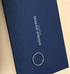 【銀座ダイヤモンドシライシの口コミ】 貰った婚約指輪と同じ店で結婚指輪も購入しました。 気兼ねなく普段使いが…