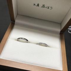 【工房 茶ぼうの口コミ】 結婚指輪は一生つけるものなので、決めるまでの過程も思い出に残したいと…