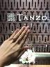 【TANZO(タンゾウ)の口コミ】 フルオーダーが可能な為どのようなデザインにしようか迷いました。実際に…