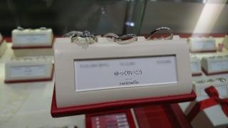 【AFFLUX(アフラックス)の口コミ】 シンプルで指を綺麗に見せるデザインです。実際に結婚指輪を試着しました…