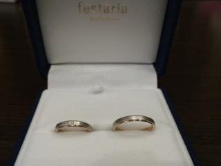 【festaria bijou SOPHIA(フェスタリア ビジュソフィア)の口コミ】 結婚指輪を買うにあたり、予算はペアで20万程度を考えていました。 長く…