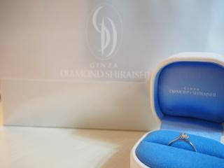 【銀座ダイヤモンドシライシの口コミ】 コンセプトがしっかり決まっている指輪が良かった為、探していたら辿り着き…