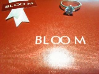 【BLOOM(ブルーム)の口コミ】 結婚を前提に話が進み一緒にアウトレットモールを見ていたら、光によって…