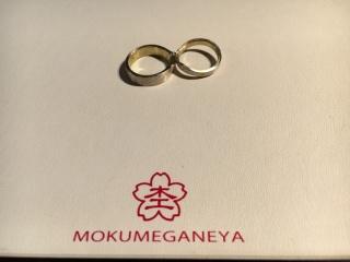 【杢目金屋(もくめがねや)の口コミ】 どうしても男の人の結婚指輪がシンプル過ぎるのが私が気になる点でした。し…
