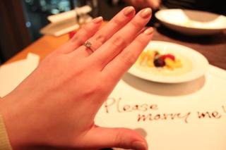 【カルティエ(Cartier)の口コミ】 婚約指輪を頂くなら、絶対にソリテール型と決めていました。 たくさんのブ…