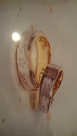 【杢目金屋(もくめがねや)の口コミ】 結婚指輪は一生に一つの物。 自分達が作りたい!欲しい!と思えるようなデ…