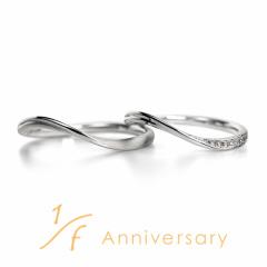 【1/f  Anniversary】シャンテ
