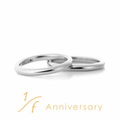 【1/f  Anniversary】光
