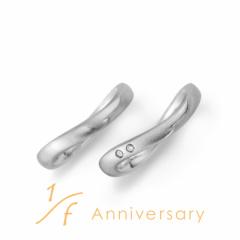 【1/f  Anniversary】翼