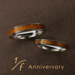 【1/f  Anniversary】年輪 千年指輪2 屋久杉