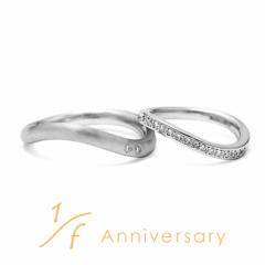 【1/f  Anniversary】永遠