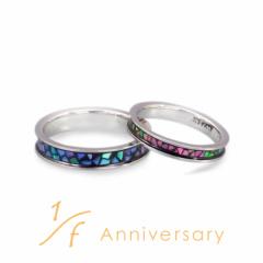 【1/f エフブンノイチ】螺鈿と漆のマリッジリング