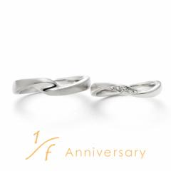 【1/f  Anniversary】輪舞