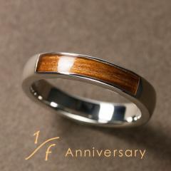 【1/f  Anniversary】年輪 千年指輪3 屋久杉
