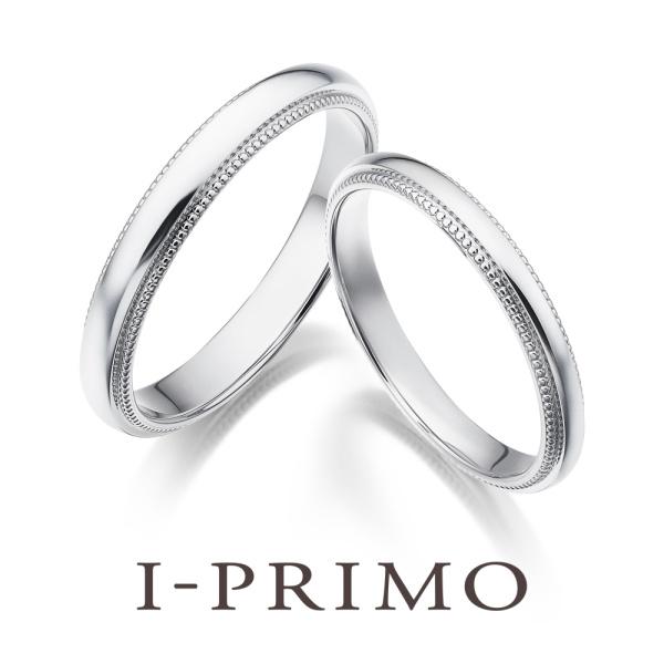 【アイプリモ(I-PRIMO)】ヘリオス