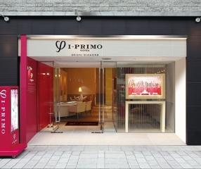 アイプリモ(I-PRIMO) 鹿児島店