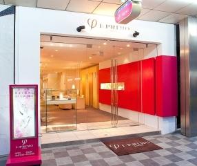 アイプリモ(I-PRIMO) 和歌山店