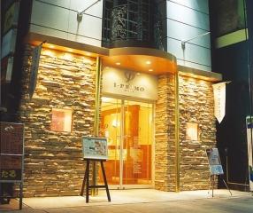 アイプリモ(I-PRIMO) 盛岡大通店
