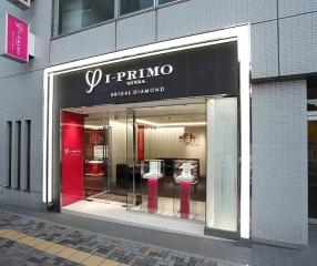 アイプリモ(I-PRIMO) 柏店