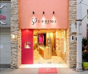 アイプリモ(I-PRIMO) 山口店