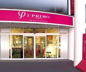 アイプリモ(I-PRIMO) 函館店