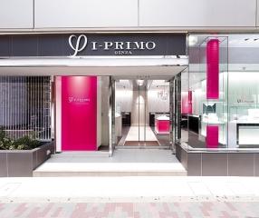 アイプリモ(I-PRIMO) 町田店