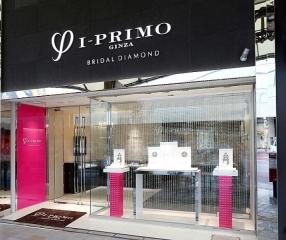 アイプリモ(I-PRIMO) 宮崎店