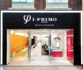 アイプリモ(I-PRIMO) 長崎店