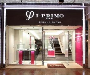 アイプリモ(I-PRIMO) 静岡店