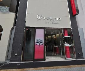 アイプリモ(I-PRIMO) 高崎店