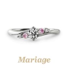 【Mariage(マリアージュ)】プレディスィー【Presdici:近くに】0.3ct ピンクダイヤアレンジ