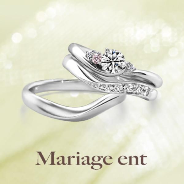 【Mariage ent(マリアージュエント)】シェリール【Cherir:愛おしい】0.2ct~ ブルーダイヤアレンジ