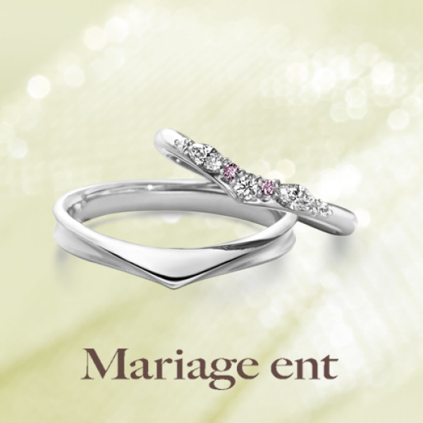 【Mariage ent(マリアージュエント)】ロン・ボヌール【Rond Bonheur:幸せのサークル】 ピンクダイヤアレンジ