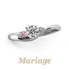 【Mariage(マリアージュ)】シェリール【Cherir:愛おしい】0.3ct ピンクダイヤアレンジ