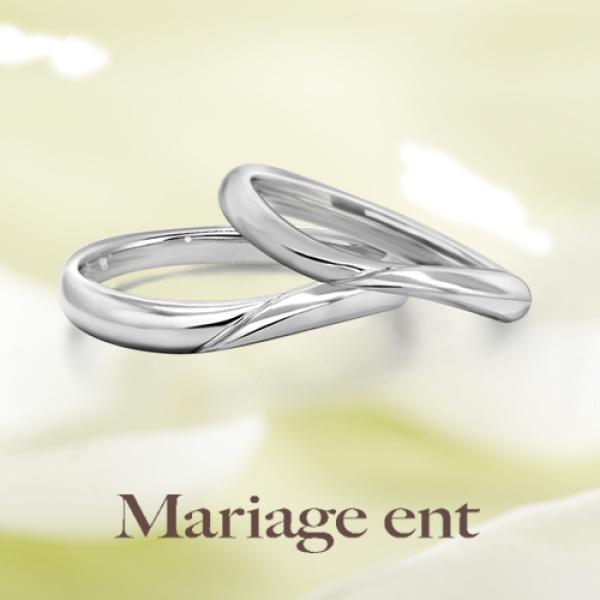 【Mariage ent(マリアージュエント 旧:マリアージュ)】ビーナス【Venus:女神】
