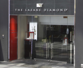 ラザール ダイヤモンド ブティック 広島店