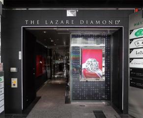 ラザール ダイヤモンド ブティック 京都店