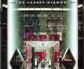 ラザール ダイヤモンド ブティック 心斎橋店