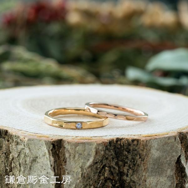 【鎌倉彫金工房(かまくらちょうきんこうぼう)】【ふたりでつくる結婚指輪】メンズK18YG&レディースK18PG(クリア仕上げ)
