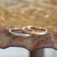 【鎌倉彫金工房(かまくらちょうきんこうぼう)】【ふたりでつくる結婚指輪】メンズPt900&レディースK18YG(マット仕上げ)