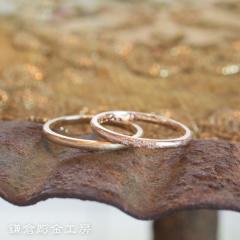 【鎌倉彫金工房(かまくらちょうきんこうぼう)】【ふたりでつくる結婚指輪】メンズK18YG&レディースK18PGダイヤ(マット)