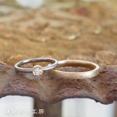 【鎌倉彫金工房(かまくらちょうきんこうぼう)】【ふたりでつくる結婚指輪】メンズK18YG&レディースPt900(マット仕上げ)