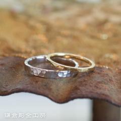 【鎌倉彫金工房(かまくらちょうきんこうぼう)】【ふたりでつくる結婚指輪】メンズPt900&レディースK18G(つちめ・クリア)