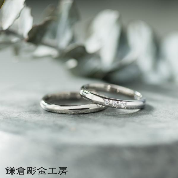 【鎌倉彫金工房(かまくらちょうきんこうぼう)】【ふたりでつくる結婚指輪】メンズpt900&レディースpt900(クリア仕上げ)